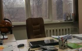 Помещение площадью 117 м², Богенбай батыра 272 за 60 млн 〒 в Алматы, Алмалинский р-н