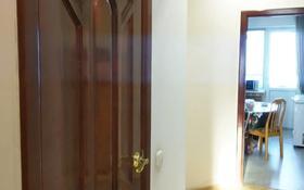 3-комнатная квартира, 96 м², 3/9 этаж, Габидена Мустафина за 27.8 млн 〒 в Нур-Султане (Астана)