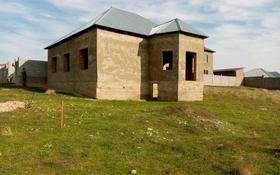 4-комнатный дом, 120 м², 8 сот., мкр Туран — Байдибек би за 11 млн 〒 в Шымкенте, Каратауский р-н