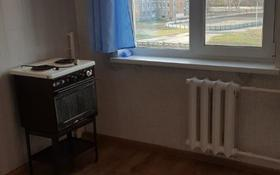 2-комнатная квартира, 41 м², 5/5 этаж, Казахстан 81 за 11 млн 〒 в Усть-Каменогорске