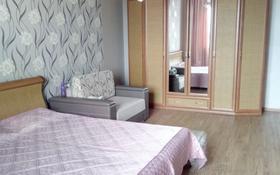 3-комнатная квартира, 85 м², 8/20 этаж, Калдаякова 1 за 29.5 млн 〒 в Нур-Султане (Астана), Алматы р-н