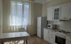 1-комнатная квартира, 42 м² помесячно, Кабанбай Батыра 58Б за 150 000 〒 в Нур-Султане (Астане)
