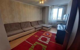 2-комнатная квартира, 63.2 м², 12/16 этаж, Кюйши Дины 31 за 18.3 млн 〒 в Нур-Султане (Астана), Алматы р-н