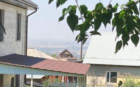 Участок 15 соток, мкр Карагайлы 15 за 26 млн 〒 в Алматы, Наурызбайский р-н