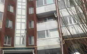 4-комнатная квартира, 130 м², 5/6 этаж, Воинов интернационалистов 1/1 за 25 млн 〒 в Костанае