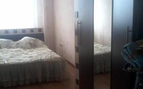 2-комнатная квартира, 60.1 м², 3/9 этаж, Ташкентская 5 за 16.5 млн 〒 в Иргелях