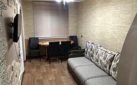 3-комнатная квартира, 56.3 м², 5/5 этаж, 35 квартал 17 за 17.7 млн 〒 в Семее