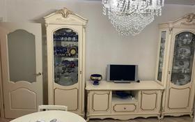 5-комнатная квартира, 118 м², 3/9 этаж, Мкр Гульдер-1 за 46 млн 〒 в Караганде, Казыбек би р-н