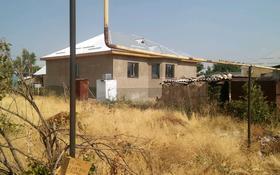 6-комнатный дом, 132 м², 8 сот., Торткуль массив за 22 млн 〒 в Таразе