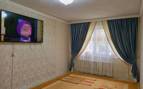 3-комнатная квартира, 61 м², 1/5 этаж, 4 28 за 13.3 млн 〒 в Таразе