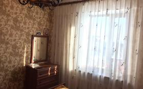 3-комнатный дом, 70 м², 6 сот., Брюллова 21/1 за 14 млн 〒 в Караганде, Казыбек би р-н