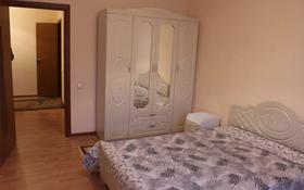 3-комнатная квартира, 87.5 м², 5/7 этаж помесячно, Жазира 5/2 за 95 000 〒 в Каскелене