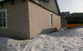 4-комнатный дом, 102 м², 10 сот., Ахмирова за 9.5 млн 〒 в Усть-Каменогорске