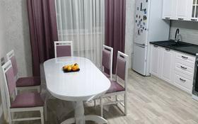 7-комнатный дом, 190 м², 9 сот., Транспортная улица 777 — Мичурина за 52 млн 〒 в Костанае