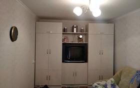 2-комнатный дом, 42 м², 2 сот., СМП-555 1 — Рыскулова-Чернышевского за 3.8 млн 〒 в Актобе