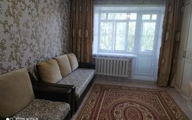 3-комнатная квартира, 62 м², 2/5 этаж, улица Ауэзова — Красноармеская за 14.9 млн 〒 в Щучинске