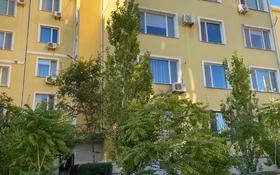 3-комнатная квартира, 93 м², 5/5 этаж, 15-й мкр за 23 млн 〒 в Актау, 15-й мкр