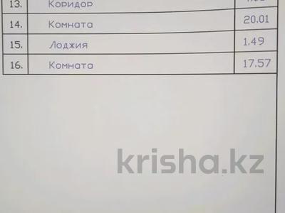 2-комнатная квартира, 70.67 м², 4/4 этаж, 29а мкр, 29а мкр 103 за ~ 5.7 млн 〒 в Актау, 29а мкр — фото 2