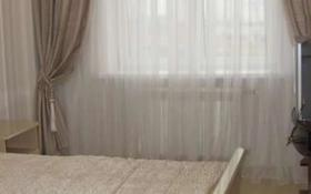 1-комнатная квартира, 57 м², 2/10 этаж посуточно, Сауран 6 — Достык за 5 000 〒 в Нур-Султане (Астана), Есиль р-н