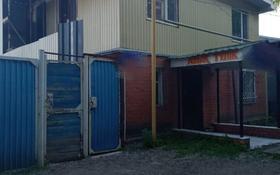 6-комнатный дом, 200 м², 5 сот., Чехова 153 за 30 млн 〒 в Костанае