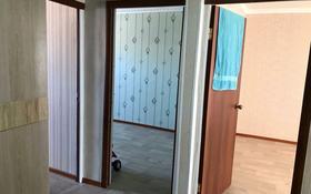 4-комнатная квартира, 74 м², 2/5 этаж, 222 21 — Ізбасаров Шахиф за 10 млн 〒 в Кульсары