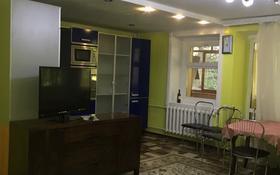 3-комнатная квартира, 110 м², 1/9 этаж помесячно, Байтурсынова 59 за 150 000 〒 в Костанае
