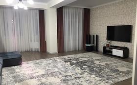 4-комнатная квартира, 178 м², 5/14 этаж помесячно, 17 6 за 500 000 〒 в Актау