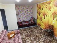 1-комнатная квартира, 36 м², 3/9 этаж посуточно