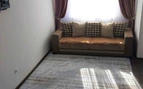 1-комнатная квартира, 29.1 м², 9/9 этаж, 38-ая улица 30 за 12.3 млн 〒 в Нур-Султане (Астана)