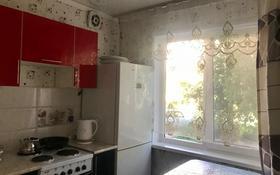 2-комнатная квартира, 45 м², 1/5 этаж, Казахстан 97 за 12.8 млн 〒 в Усть-Каменогорске