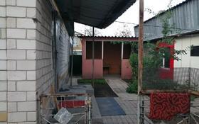 3-комнатный дом, 111.8 м², 4.34 сот., Смоленская 93 за ~ 11 млн 〒 в Павлодаре