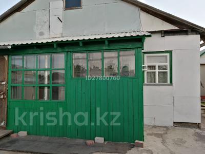 1 комната, 18 м², Шакпак 24 — Бейсекова-Байсеитова за 28 000 〒 в Нур-Султане (Астана), Сарыарка р-н