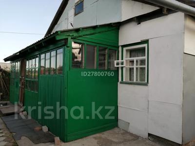 1 комната, 18 м², Шакпак 24 — Бейсекова-Байсеитова за 28 000 〒 в Нур-Султане (Астана), Сарыарка р-н — фото 2