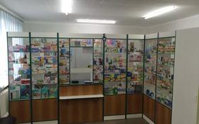 Аптека за 13 млн 〒 в Костанае