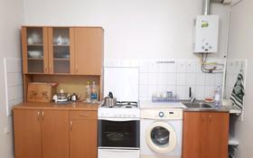 2-комнатный дом помесячно, 48 м², 1 сот., Кабанбай Батыра — Калдаякова за 90 000 〒 в Алматы, Медеуский р-н