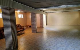 Помещение площадью 120 м², Тауке Хана 9 за 1 500 〒 в Таразе