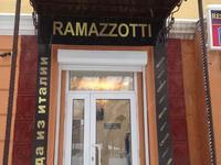 Магазин площадью 14 м²