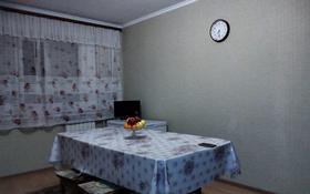 2-комнатная квартира, 82 м², 4/5 этаж, Есет-батыра 5 за 16 млн 〒 в Актобе, Старый город