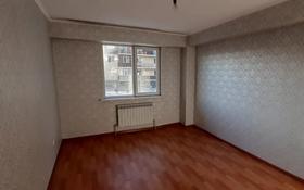 1-комнатная квартира, 40 м², 1/9 этаж, Асыл Арман 11 за 11.8 млн 〒 в Алматинской обл.