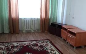 3-комнатная квартира, 70 м², 3/5 этаж помесячно, Мкр Привокзальный 52А за 95 000 〒 в Атырау