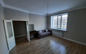 2-комнатная квартира, 70 м², 4/7 этаж, Сыганак 54а за 25.8 млн 〒 в Нур-Султане (Астана), Есиль р-н