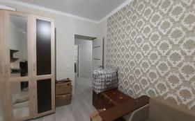 2-комнатная квартира, 60 м², 1/5 этаж, мкр. Батыс-2 за 13.5 млн 〒 в Актобе, мкр. Батыс-2