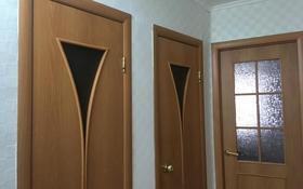 2-комнатная квартира, 44.4 м², 1/5 этаж, 2 18 за 5.5 млн 〒 в Лисаковске