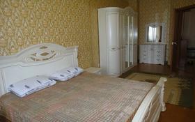 3-комнатная квартира, 116 м², 6 этаж помесячно, Кабанбай батыра 6/1 за 230 000 〒 в Нур-Султане (Астана)