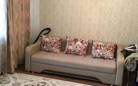 1-комнатная квартира, 40 м² помесячно, Кудайбердиулы 17 за 95 000 〒 в Нур-Султане (Астана), Алматы р-н