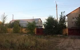 8-комнатный дом, 350 м², 22 сот., Сандригайло за 20 млн 〒 в Рудном