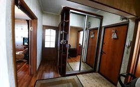 4-комнатная квартира, 84 м², 3/5 этаж, Массив Карасу 30 за 23.5 млн 〒 в Таразе