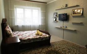 1-комнатная квартира, 36 м² помесячно, Жарокова — Карасай Батыра за 120 000 〒 в Алматы, Алмалинский р-н