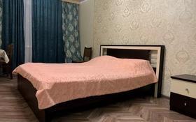 1-комнатная квартира, 40 м², 1/9 этаж посуточно, Волочаевская 53 за 7 000 〒 в Караганде, Казыбек би р-н