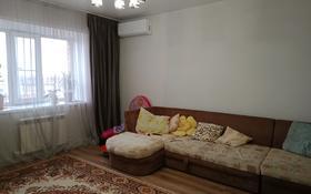 2-комнатная квартира, 56 м², 8/9 этаж, Батыс-2 7 за 14.5 млн 〒 в Актобе, мкр. Батыс-2